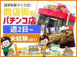 U-NEXT健軍店