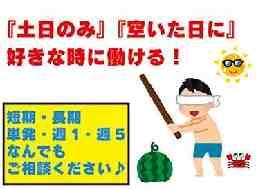 クレイン株式会社 筑紫野本社