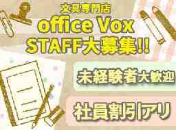 office Vox ファボーレ店