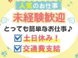 日本基準寝具株式会社
