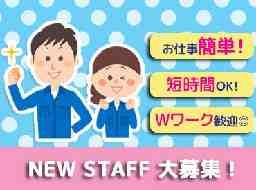 藤徳物産株式会社 岡山支店