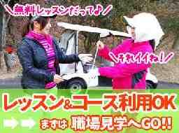 ジーワン・ジャパン株式会社