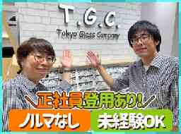T.G.C. イオンモール大曲店