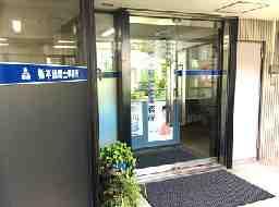 栃本昌宏税理士事務所