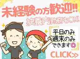 四季彩居酒屋 然や  飛田バイパス店
