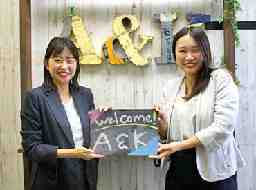 A&Kコム/横浜市エリア/ラウンダースタッフ/MSD