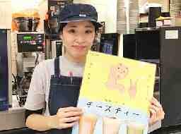 デリカフェ・キッチン 大阪mido