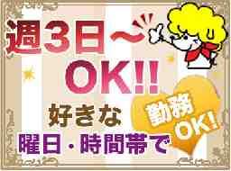 株式会社エスプールヒューマンソリューションズ TS横浜支店