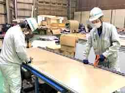 富士産業株式会社 四国工場