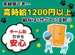 ヤマトホームコンビニエンス株式会社 東大阪支店