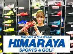 ヒマラヤスポーツ&ゴルフ 東海店