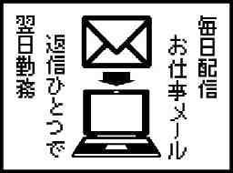 株式会社エスケイコンサルタント 新宿支店