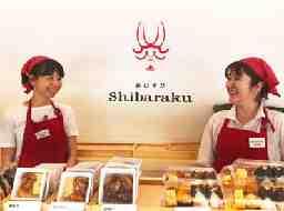おむすび Shibaraku 八重洲店