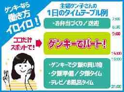 GENKY 神戸店