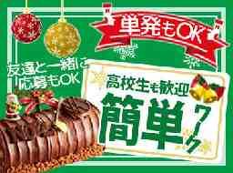 山崎製パン株式会社 武蔵野工場