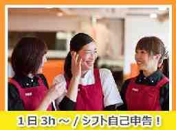 焼肉レストラン 安楽亭 八王子椚田店