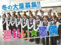 株式会社JSS 名古屋支社