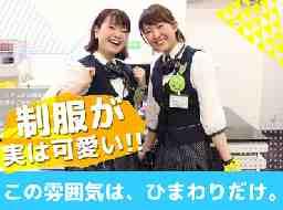 ひまわり五所川原店