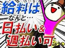 ゼンスタッフサービス株式会社 博多支社
