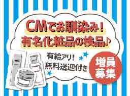 大阪運輸株式会社 野洲営業所