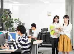 シティコンピュータ株式会社 神田エリア/tk1018-1 東京オフィス