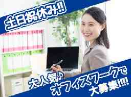 株式会社埼玉電算センター 新発田DEC