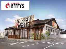 BEEFY'S 仙台バイパス中田店