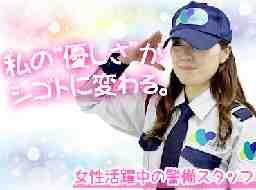 日本パトロール株式会社