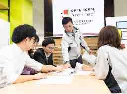 株式会社オープンハウス・アーキテクト OHAコンストラクト部 福岡事務所