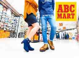 ABC-MART ゆめタウンサンピアン店