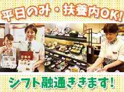 和食レストラン 庄屋 ゆめタウンサンピアン店