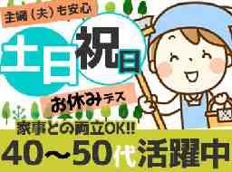 テルウェル東日本株式会社岩手支店