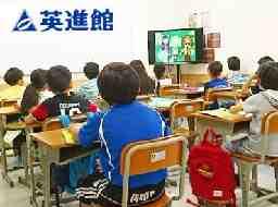 英進館 野間教室