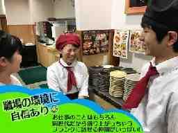 独楽寿司大和本店