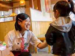 炭焼きレストラン/静岡インター店