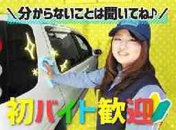 旭油業株式会社 南千里S.S.