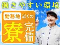 日本マニュファクチャリングサービス株式会社 広島支店