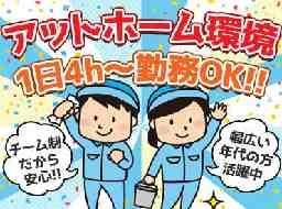 株式会社北日本エニックス