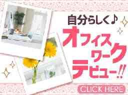 ウィルオブ・ワーク CO東 横浜支店