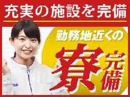 日本マニュファクチャリングサービス株式会社 横浜支店