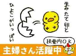 有限会社島田養鶏場