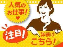 日本創研株式会社 熊本支店