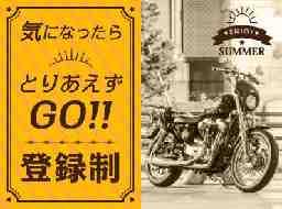 teikeiworksTOKYO 大井町支店