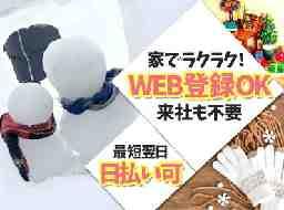 セブン・ルーツ株式会社 関西支店