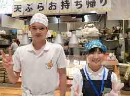 竹清 LECT店