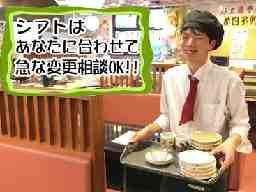 独楽寿司めじろ台店