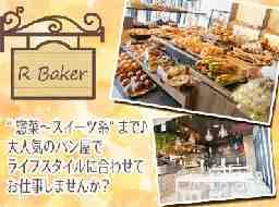 R Baker 大井町店