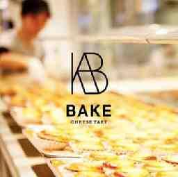 ベイク チーズタルト(BAKE CHEESE TART) イクスピアリ