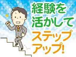 株式会社ベルックス東京支社