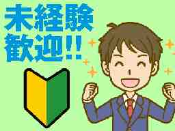 株式会社ベルックス 釧路営業所